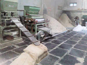 bccl small industry