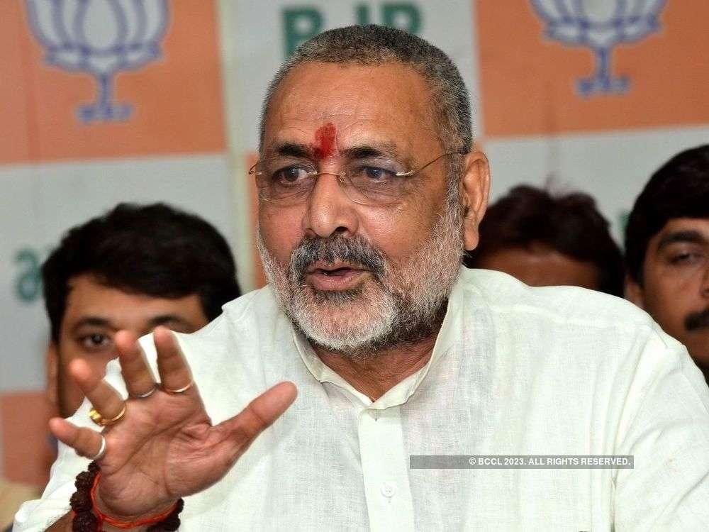 Giriraj says political career may end with Modi govt 2.0