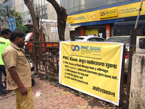 PMC-Bank-BCCL-1200