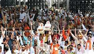 BJP Haryana