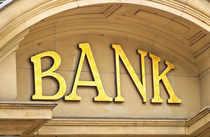 bank-shutter