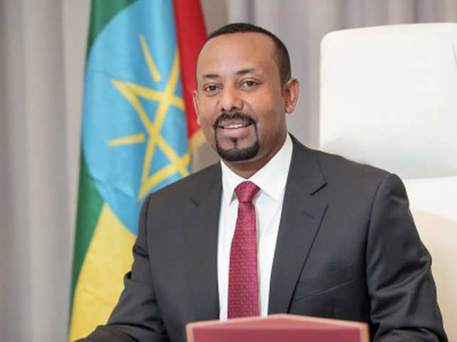 Image result for abiy ahmed