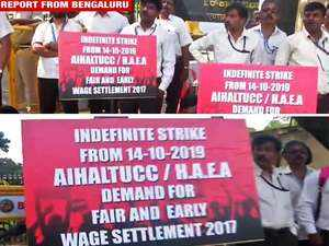 HAL workers begin indefinite strike over wage revision