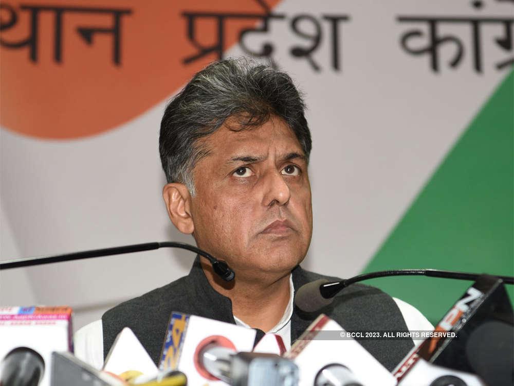 God save this country: Congress on BJP's demand of Bharat Ratna for Savarkar