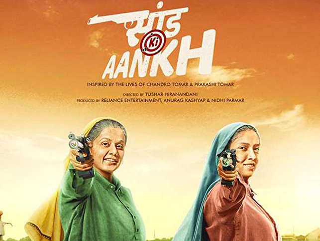 ​A film on women empowerment and sports education, 'Saand Ki Aankh', stars Tapsee Pannu and Bhumi Pedneker. (Image: IMDB)