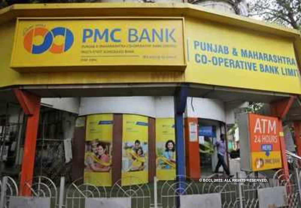 PMC Bank depositors' woes mount as RBI Governor abroad