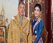 Fall of Thai king's royal consort