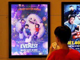 Streaming era doesn't scare theatres
