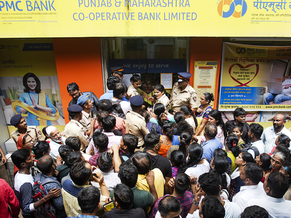 PMC Bank blindsided regulators for a decade. Can tinkering with the structure avert a repeat?