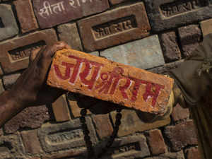 ayodhya pti