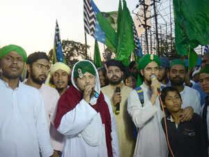 muslim bccl