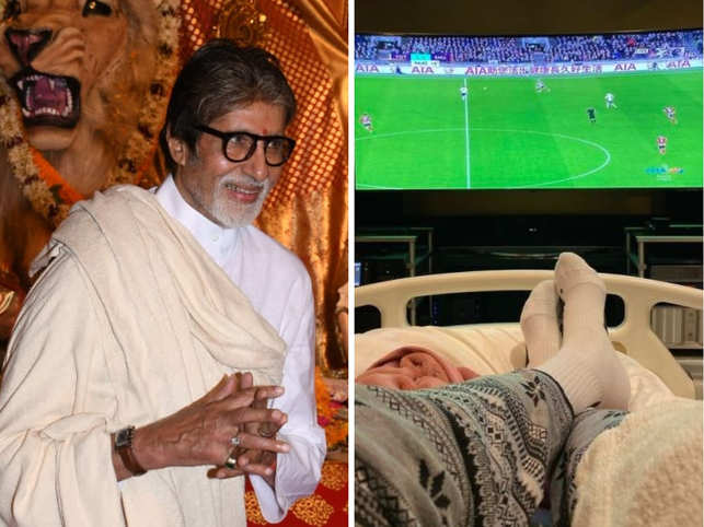 Bachchan spends weekend in bed, recovering from injuries 'left over from the time of 'Don''