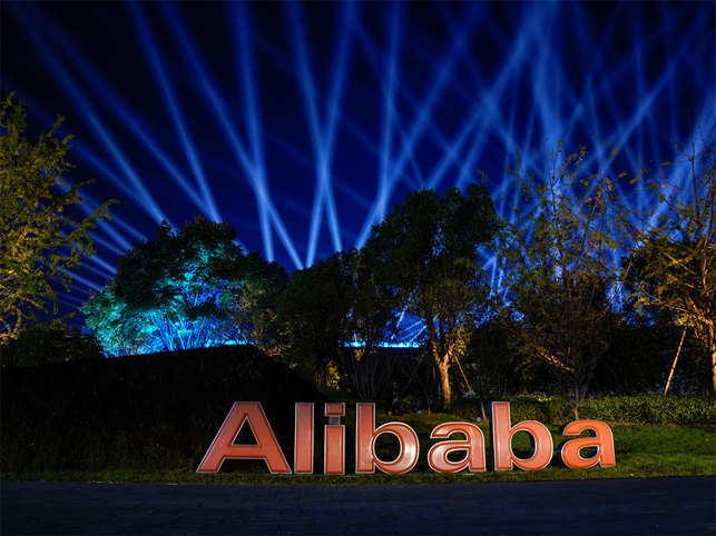 alibabaReuters