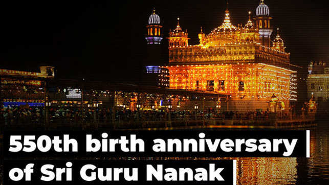 550th birth anniversary of Guru Nanak Dev: Glimpses of Gurupurab celebrations