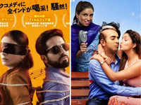 Talent which transcends borders: Ayushmann Khurrana's 'Bala' and 'Andhadun' to debut in Japan and Saudi Arabia