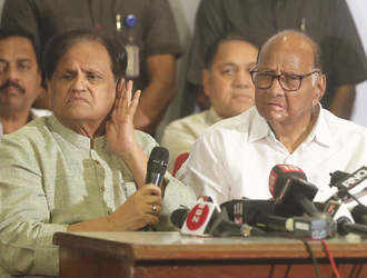No decision on backing Shiv Sena yet, policies must be decided first: Congress-NCP
