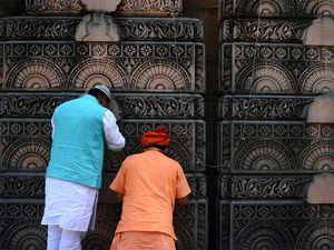 ayodhya afp
