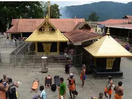 Image result for sabarimala