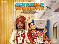 'Motichoor Chaknachoor' review: Fails to capitalise on the odd couple's chemistry