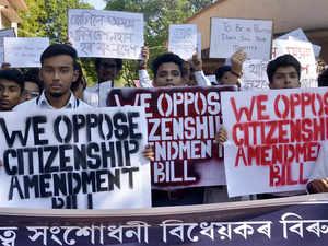 citizenship amendment bill ANI