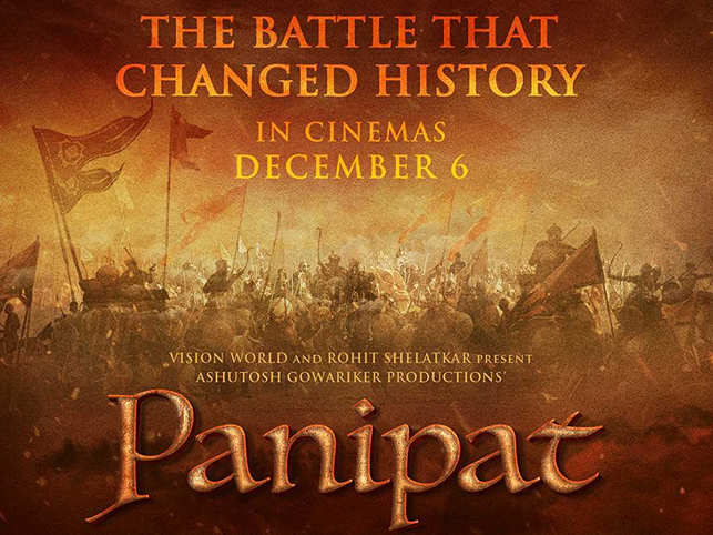 Hamunan Beniwal (Rashtriya Loktantrik Party) demanded a ban on 'Panipat', saying people in Rajasthan and Haryana are hurt by facts presented in the movie.