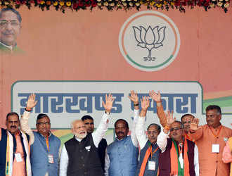 Jharkhand Assembly Election: Here are the key seats in third phase of polling