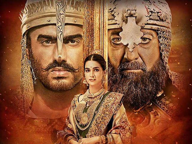 Arjun Kapoor plays the role of Sadashiv Rao Bhau, commander of the Maratha army in 'Panipat'.