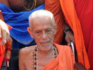 Vishwesha-Theertha-bccl