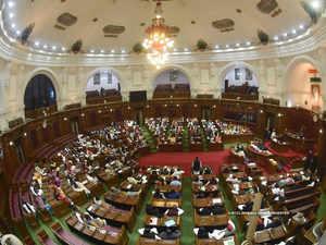 up-legislature
