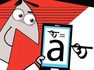 Education Policy Plans To Offer Higher Education In 22 Regional Languages The Economic Times