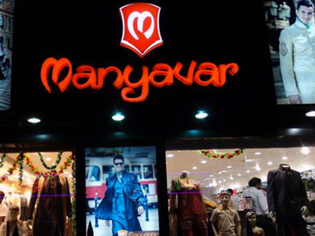 """India likes to dress up for weddings and festivals"": why the party never stopped at Manyavar"
