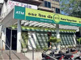 Karur Vysya Bank CEO, MD resigns
