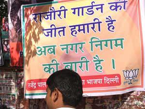 delhi polls bccl