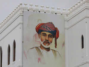 Indian PM congratulates new Oman sultan; deputes Minister to visit Muscat on Tuesday
