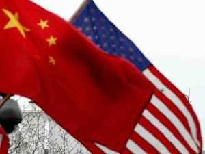 USchina_AFP