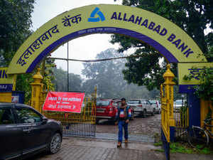 Indian Bank likely to retain its name after merger with Allahabad Bank