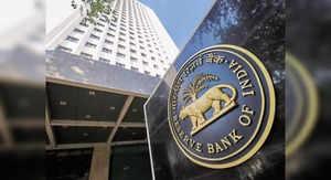रिजर्व बैंक