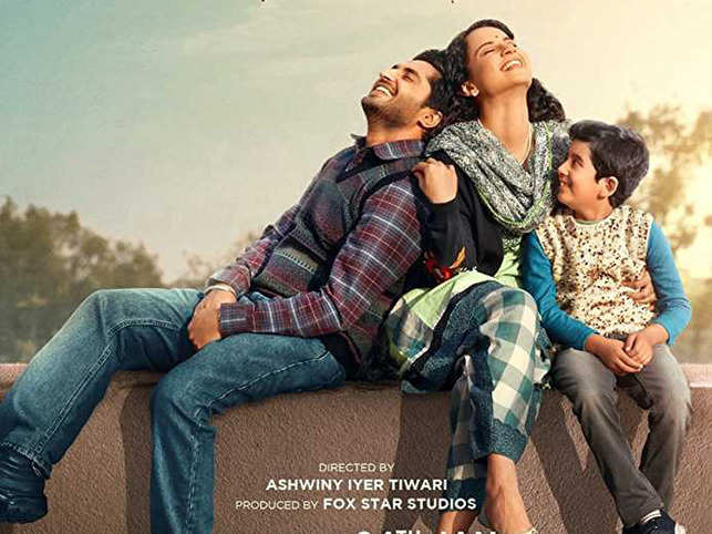 Sunday was the golden day of the week for the film as it did the maximum business, amassing Rs 6.60 cr.