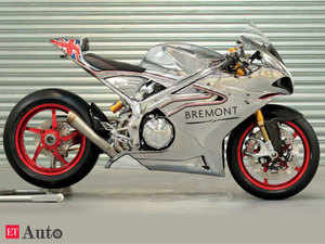 Facing financial crunch, UK based Norton Motorcycle goes into administration; India roll out hit