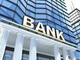 Share market update: Bank shares gain; Bank of Baroda rises 1%