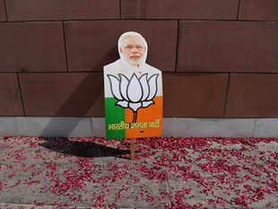 BJP1_afp