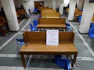 jamia-library