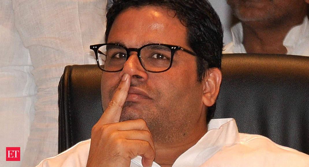 Prashant Kishor questions Nitish Kumar's development model in Bihar