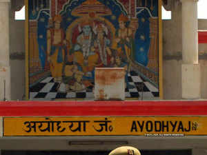 Ayodhya---BCCL