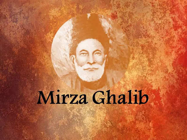 Ghalib refers to Old Tom, which is not a brand but an older style of gin than the London dry style that is most common today.