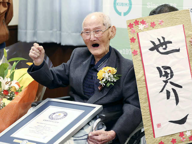 ​Guinness World Records had given the certificate to Chitetsu Watanabe on February 12.​
