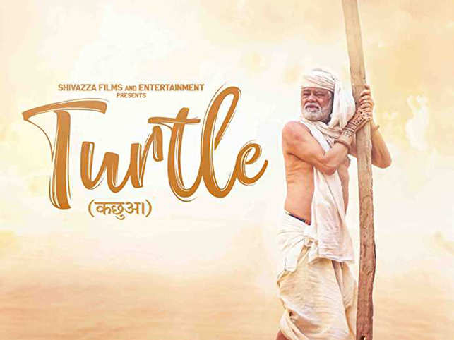 'Turtle' received the best Rajasthani film National Award in 2018.
