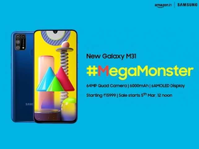 Samsung Galaxy M31 #MegaMonster launched