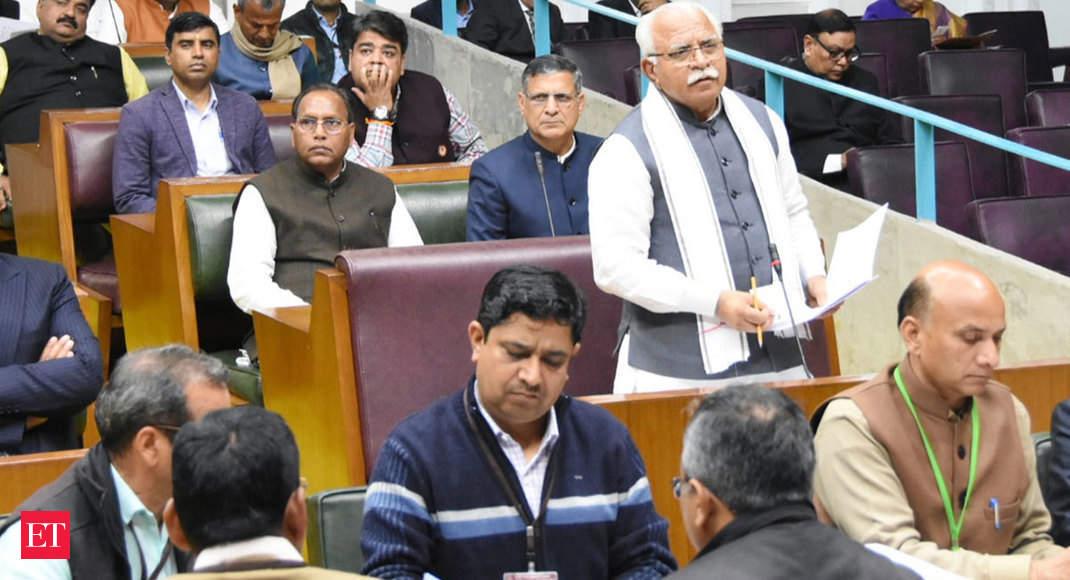 Haryana Budget targets education, skill development, health