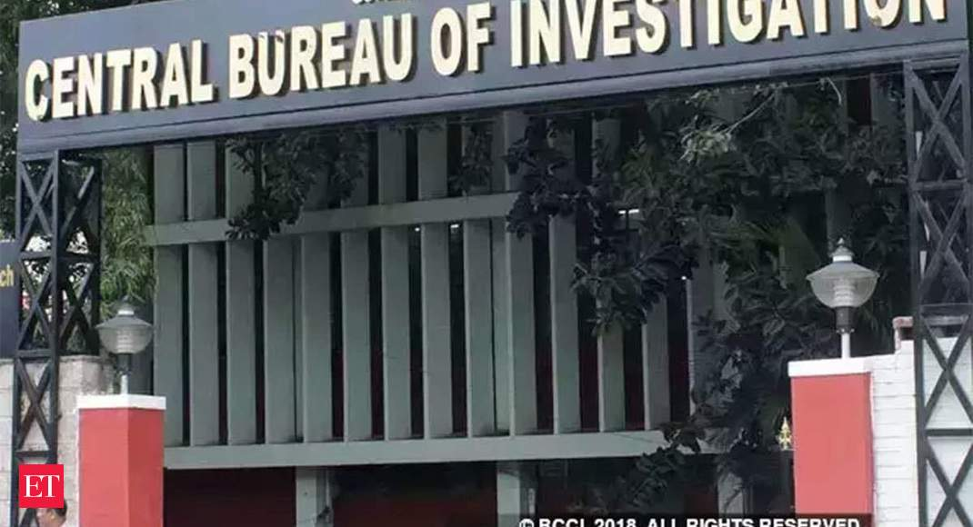 CBI chargesheets former J-K minister's son Hilal Rather in Rs 177 cr bank loan fraud case: Officials